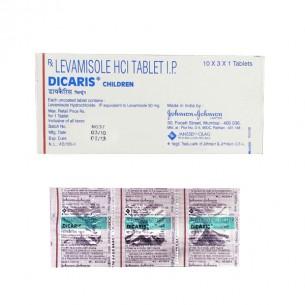 http://www.chinesemedicine-th.com/392-thickbox_default/dicaris-levamisole-50-mg.jpg