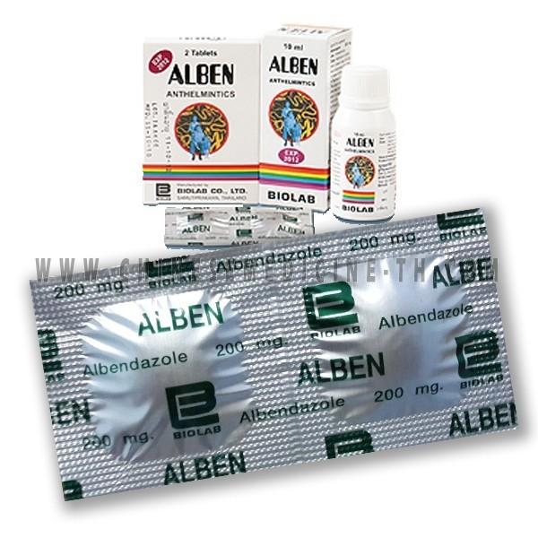 Albendazole Ip 200 Mg