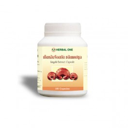 https://www.chinesemedicine-th.com/117-thickbox_default/lingzhi-extract-capsule-100-capsules.jpg