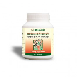 https://www.chinesemedicine-th.com/125-thickbox_default/green-tea-and-chilli-extract-60-capsules.jpg