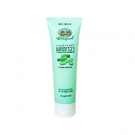 https://www.chinesemedicine-th.com/273-thickbox_default/cucumber-facial-cleansing-gel-85-ml.jpg