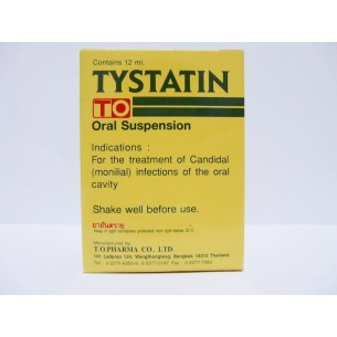 https://www.chinesemedicine-th.com/441-thickbox_default/nystatintystatin-12-ml.jpg