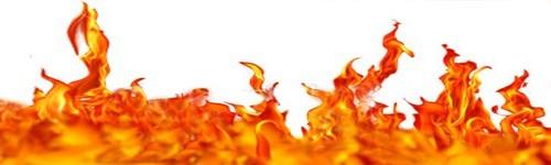 Forbrændinger